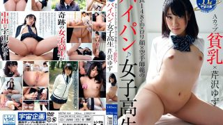 MDTM-164 Shaved, School Girls Of Height 148cm, Lori Face, Karate Instructor A Cup Tits, Yuko Serizawa