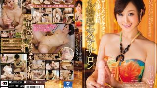 MIAD-938 Terrible Ejaculation In Slow Handoteku, Full Erection Beauty Salon Yu Kawakami