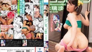 MUDR-011 Fragile – Rusa Wakaba Onoe