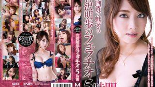 MXSPS-443 5 Hours Blowjob Lust Akiho Yoshizawa In High Quality