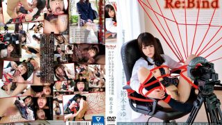 ONET-008 Re: Bind (rebind) Yandere Pretty JK Documentary