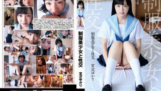 QBD-084 Uniform Pretty Fuck Yukari Miyazawa