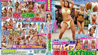 RCT-893 A Fixed Vibe Blush Watermelon Splitting Game In Miurakaigan