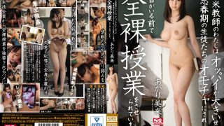 SNIS-709 Of Novice Teacher I Have Been To The Naked Class