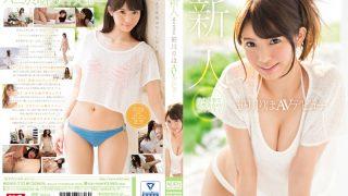 SNIS-722 Rookie NO.1STYLE Riho Sasakawa AV Debut