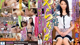 SPRD-902 Mother Madoka Karasuma Or Not Do Tonight