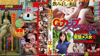 SVD-001 Chi – Po Want Is To Semen Breaking Out Noon Positions
