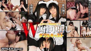 Tokyo Hot n1172 Yuzu Shiina, Haruka Mizuno Uncensored