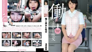 UFD-061 Asada Intercourse And Beauty To Work Yuri