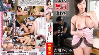 VENU-627 Relatives Gonna Have A Dad In Incest Next To … Manami Yoshikawa