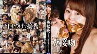 VRXS-169 Shit Kiss Hitomi Ando Goto Yuiai SakuraMimi
