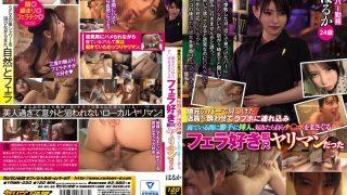 YRMN-030 Arbitrarily Inserted Between Sleeping Tsurekomi To Love Hotel