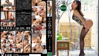 YST-93 Raw Fucking Affair 19