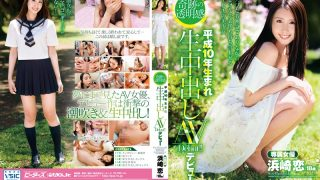 ZEX-302 AV Debut Ayumi Love 18-year-old Out Of A Transparent Feeling 1998 Born Students In Miracle