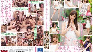 ZUKO-109 Friends And Promiscuity That Kan'nami Multi Ichihana's Has Been Calling