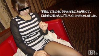 10musume 091616_01 uncensored