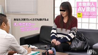 10musume 092116_01 Jav Uncensored