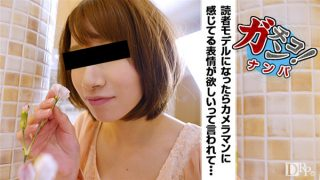 10musume 092416_01 Jav Uncensored