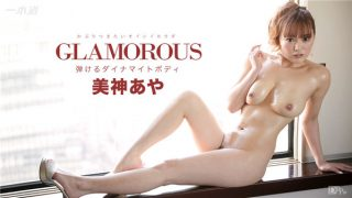 1Pondo 093016_395 Jav uncensored