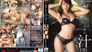 ABP-524 Sonoda Mion, Jav Censored