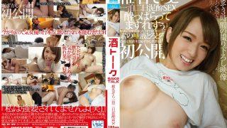 AQUA-009 Shiina Sora, Jav Censored