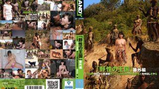 AVOP-249 Ayuhara Itsuki, Jav Censored