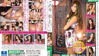 BAZX-045 Kitakawa Rei, Jav Censored