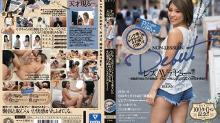 BBAN-100 Jav Censored