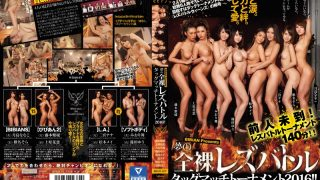 BBAN-107 Jav Censored