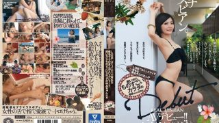 BBAN-109 Jav Censored