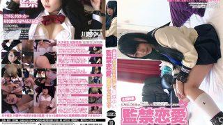 BUBB-039 Kawagoe Yui, Jav Censored