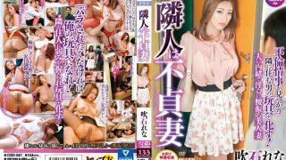 CESD-257 Fukiishi Rena, Jav Censored
