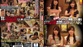 CLUB-322 Jav Censored