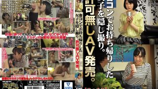 CLUB-324 Jav Censored