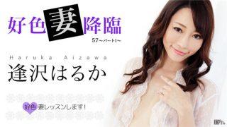 Caribbean 091316-255 Haruka Aizawa Jav Uncensored