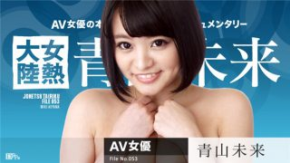 Caribbeancom 090316-247 Jav Uncensored