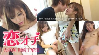 Caribbeancom 093016-271 Jav Uncensored