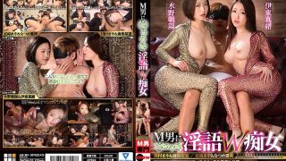 DMOW-132 Jav Censored