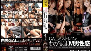 DSMP-008 Jav Censored