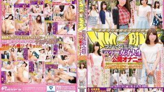DVDMS-029 Jav Censored