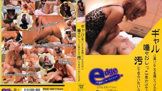 EDGE-308 Jav Censored