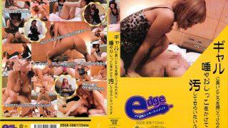 EDGE-308 Jav Censored