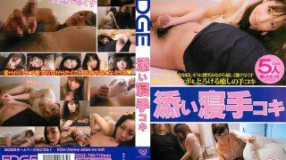 EDGE-708 Jav Censored