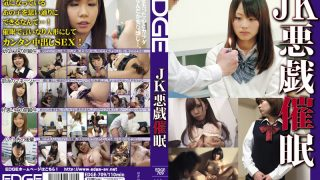 EDGE-709 Jav Censored