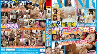 FSET-649 Jav Censored