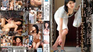 FUGA-15 Kogawa Sachiko, Jav Censored