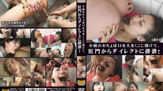 GESU-021 Jav Censored