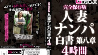 GIGL-329 Jav Censored