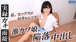Gachinco gachi1036 jav Uncensored