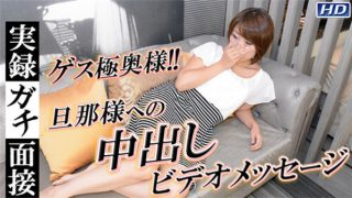 Gachinco gachi1041 jav uncensored